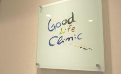 グッドライフクリニックのロゴサイン