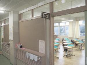 大和小学校教室